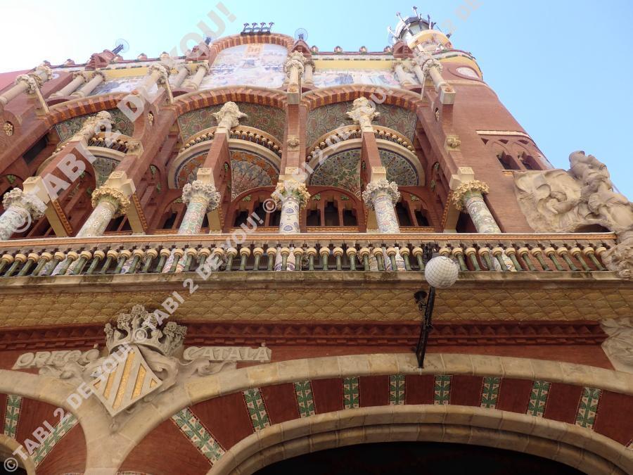 カタルーニャ音楽堂の正面入り口