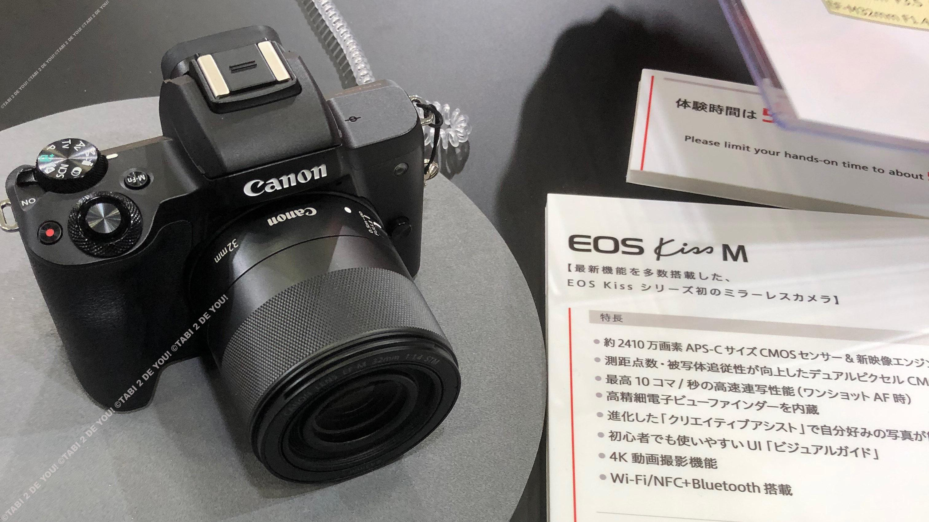 CANON EOS Kiss M EF-M32mm F1.4 STM